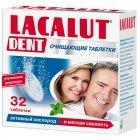 Лакалут дент для очистки зубных протезов